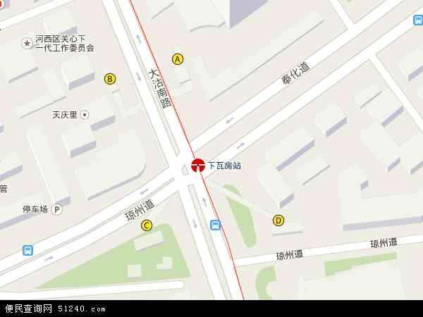 中国天津市河西区下瓦房地图(卫星地图)