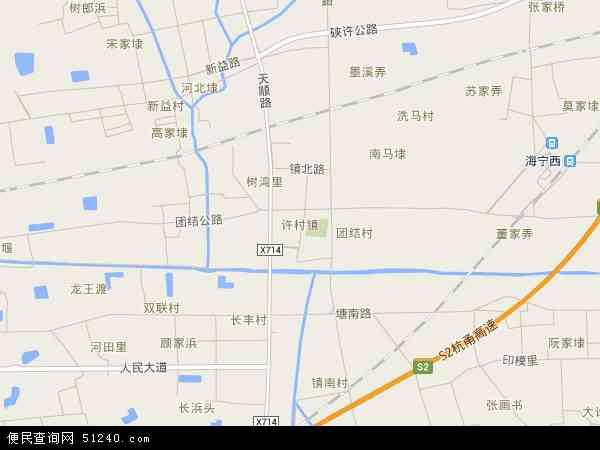 中国浙江省嘉兴市海宁市许村镇地图(卫星地图)