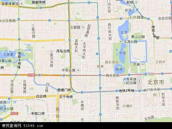 中国北京市西城区地图(卫星地图)