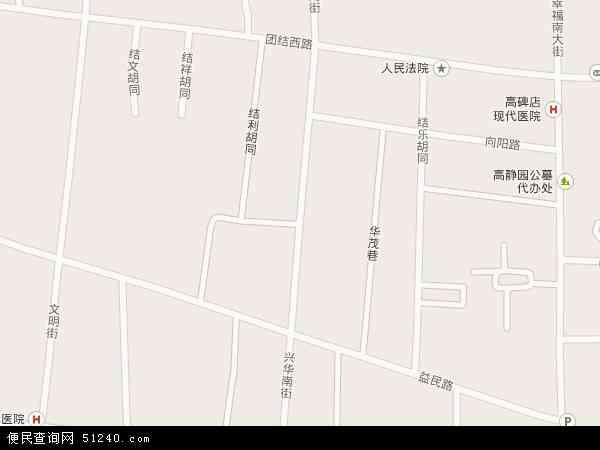 中国河北省保定市高碑店市兴华路地图(卫星地图)