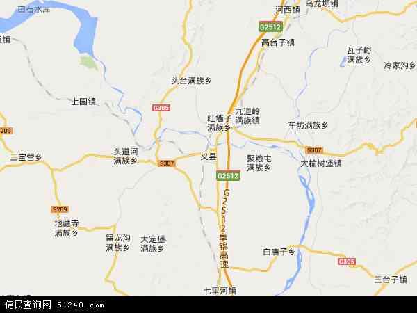中国辽宁省锦州市义县地图(卫星地图)