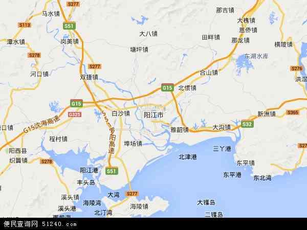 阳江市地图 阳江市卫星地图 阳江市高清航拍地图 阳江市高清卫星地图