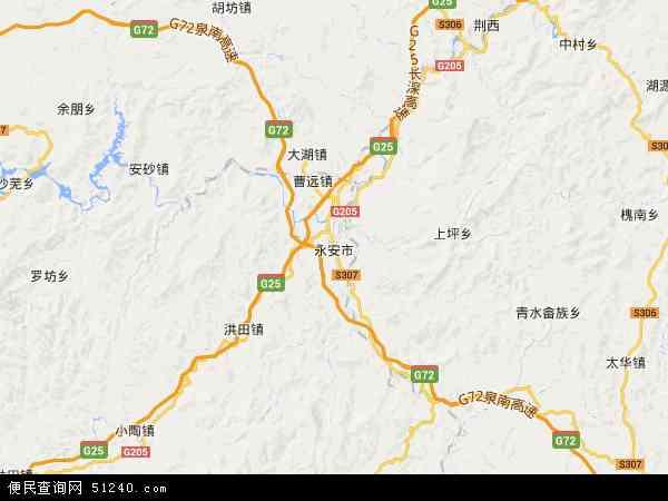 中国福建省三明市永安市地图(卫星地图)
