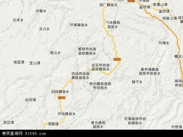中国贵州省六盘水市水城县玉舍镇地图(卫星地图)