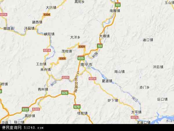 中国福建省南平市延平区地图(卫星地图)