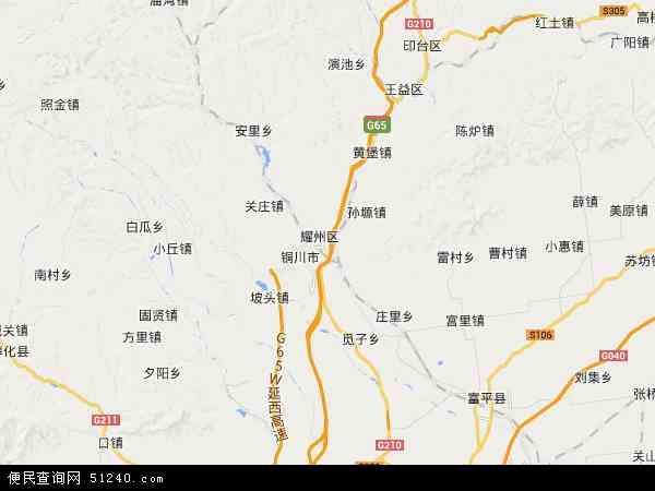中国陕西省铜川市耀州区地图(卫星地图)