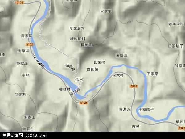 中国陕西省安康市旬阳县白柳镇地图(卫星地图)