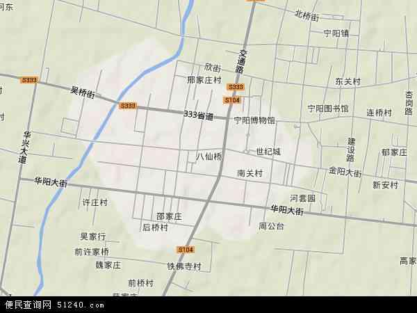 中国山东省泰安市宁阳县八仙桥地图(卫星地图)