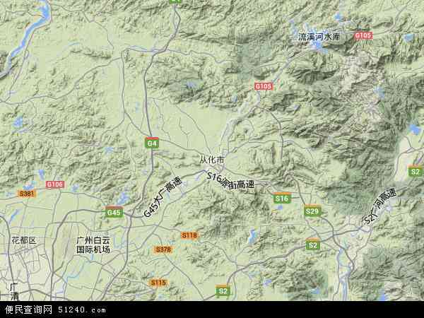 中国广东省广州市从化市地图(卫星地图)