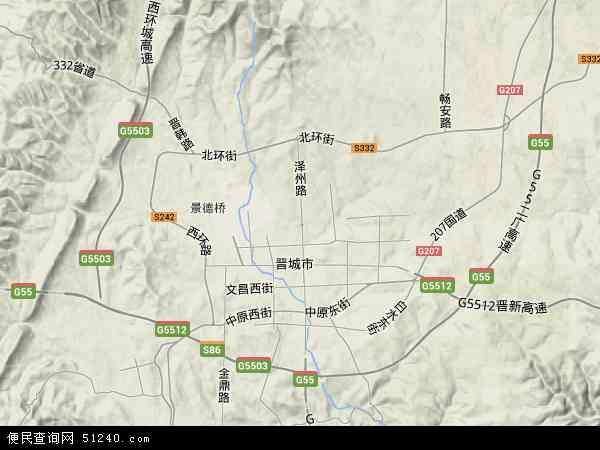 中国山西省晋城市城区地图(卫星地图)