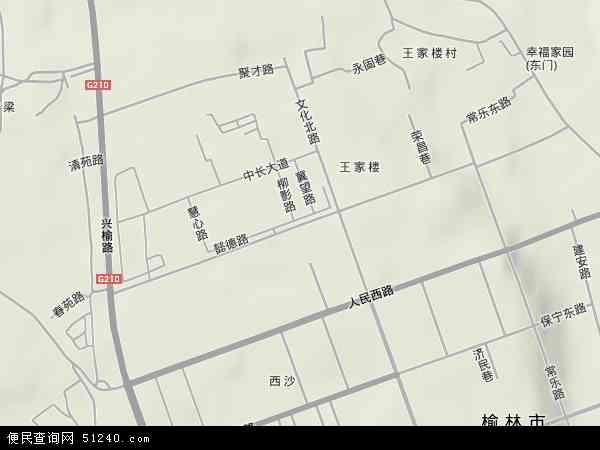中国陕西省榆林市榆阳区崇文路地图(卫星地图)