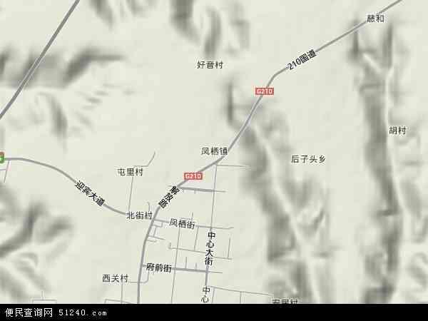 中国陕西省延安市洛川县凤栖镇地图(卫星地图)