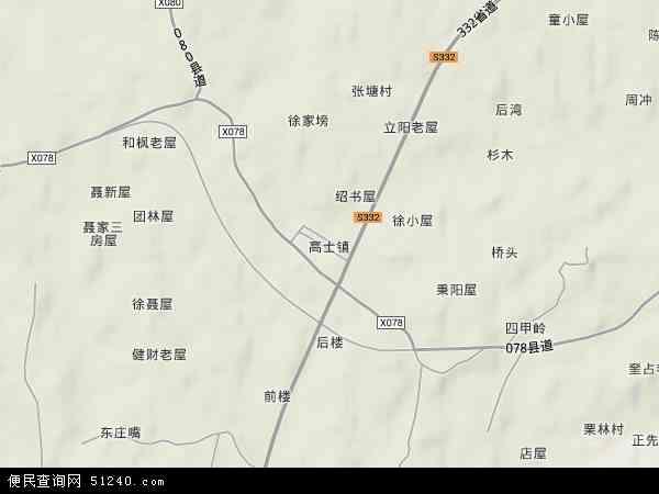 中国安徽省安庆市望江县高士镇地图(卫星地图)