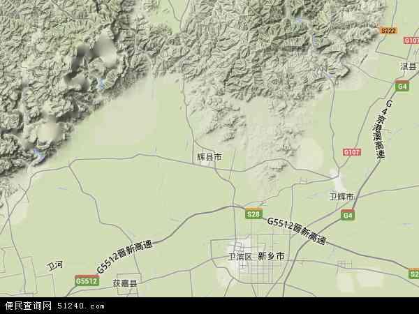 中国河南省新乡市辉县市地图(卫星地图)