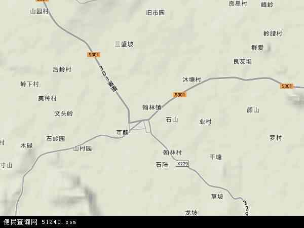 定安县翰林镇地图