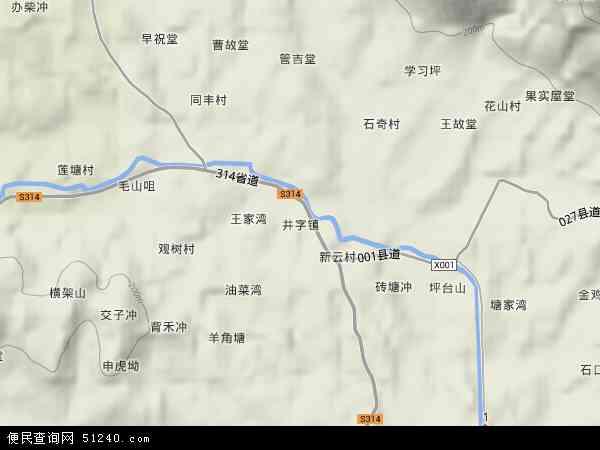 中国湖南省娄底市双峰县井字镇地图(卫星地图)