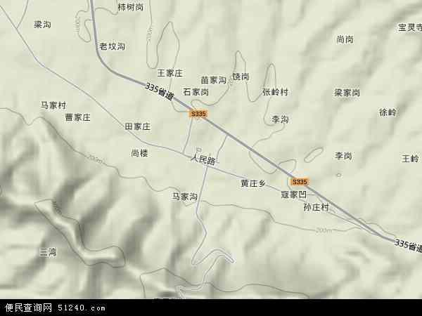 中国河南省南阳市淅川县马蹬镇地图(卫星地图)