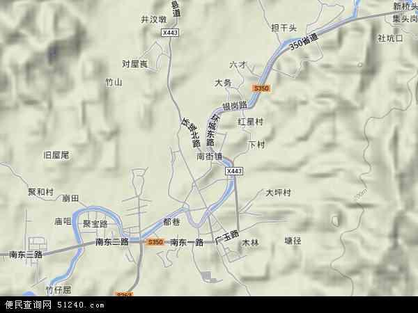 中国广东省肇庆市广宁县南街镇地图(卫星地图)图片