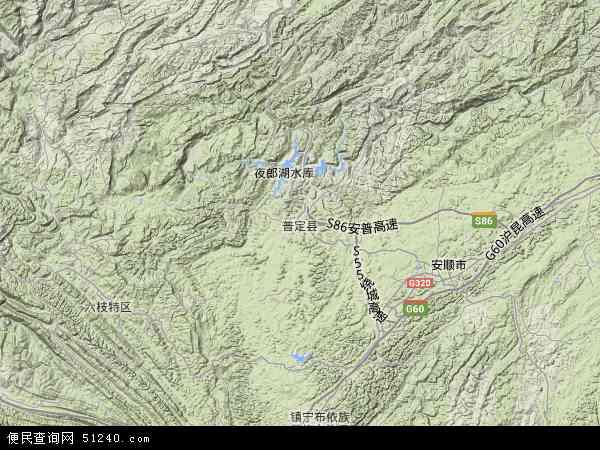 中国贵州省安顺市普定县地图(卫星地图)