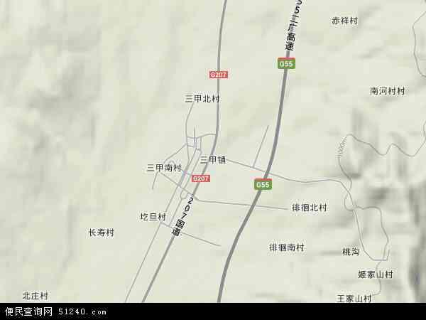 中国山西省晋城市高平市三甲镇地图(卫星地图)