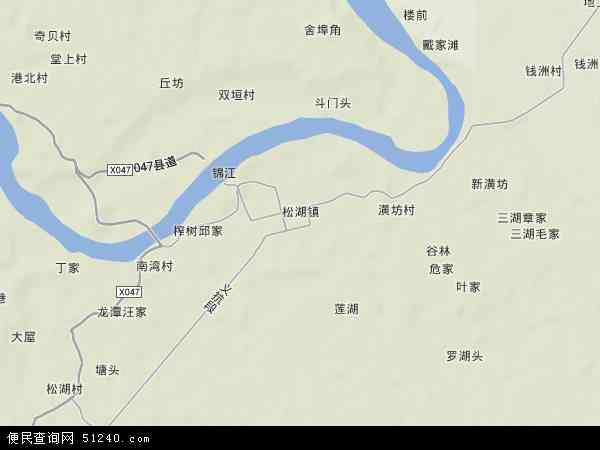 松湖镇地形地图