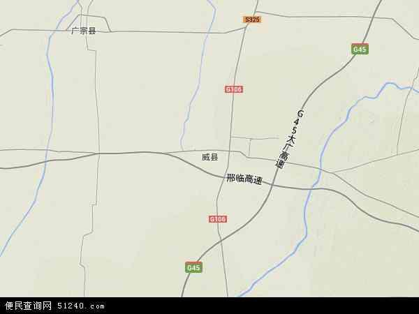 中国河北省邢台市威县地图(卫星地图)