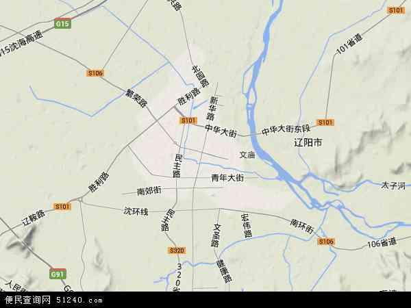 中国辽宁省辽阳市文圣区地图(卫星地图)