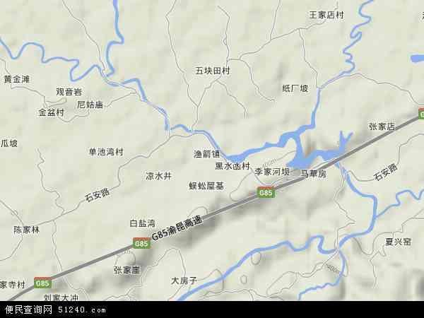 四川省 内江市 隆昌县 渔箭镇  本站收录有:2017渔箭镇卫星地图高清版
