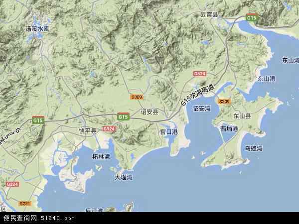 中国福建省漳州市诏安县地图(卫星地图)