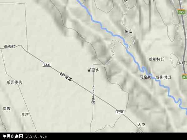 中国山西省运城市平陆县部官乡地图(卫星地图)