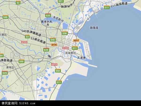 滨海新区地图 滨海新区卫星地图 滨海新区高清航拍地图