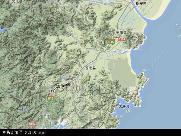温州苍南龙港地图_苍南县地图 - 苍南县卫星地图 - 苍南县高清航拍地图