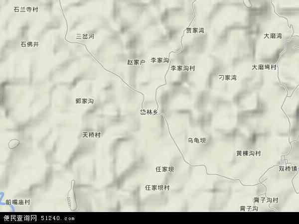 岱林小学校歌简谱