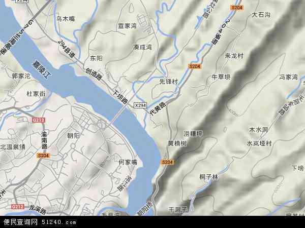 中国重庆市北碚区东阳地图(卫星地图)