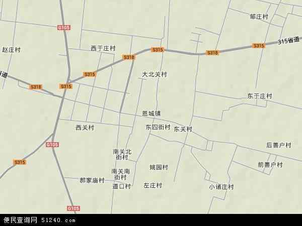 恩城镇地图 恩城镇卫星地图 恩城镇高清航拍地图 恩城镇高清卫星地图