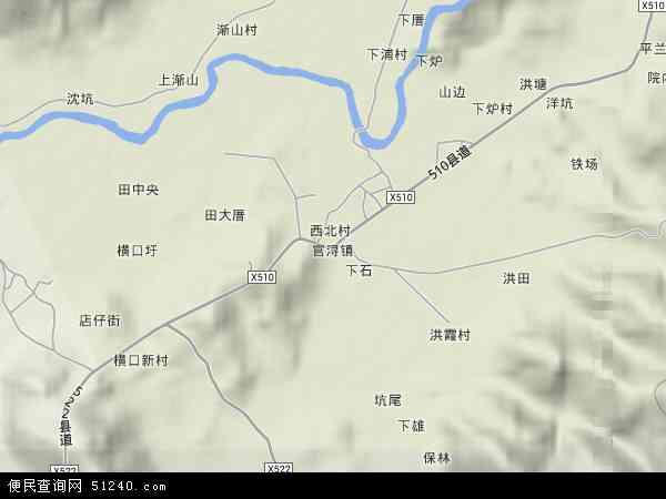 中国福建省漳州市漳浦县官浔镇地图(卫星地图)