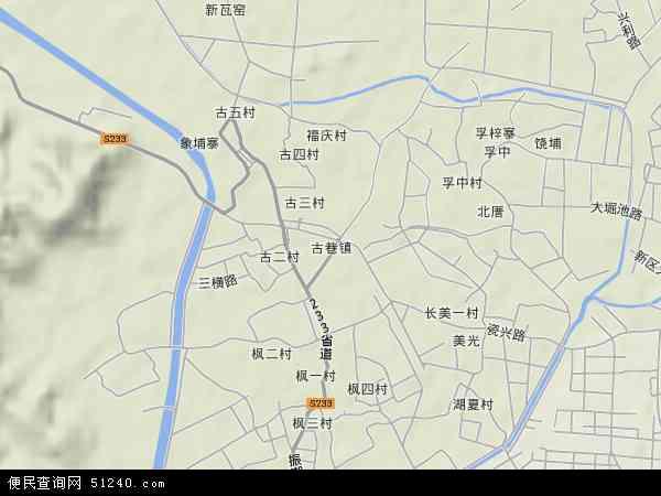 中国广东省潮州市潮安区古巷镇地图(卫星地图)