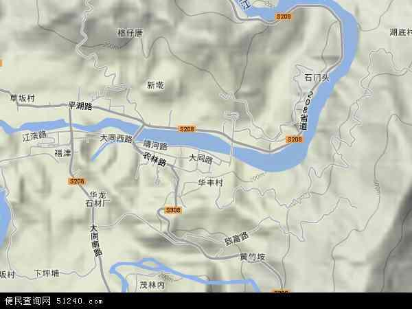 福建省漳州市华安县华丰镇地图(卫星地图)