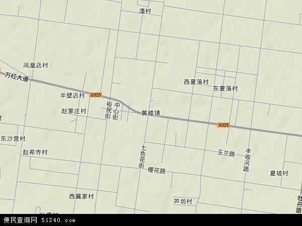中国山东省潍坊市青州市黄楼地图(卫星地图)