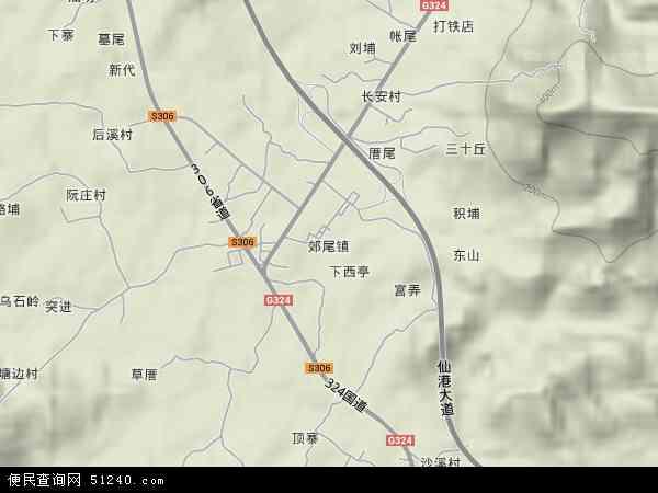 中国福建省莆田市仙游县郊尾镇地图(卫星地图)