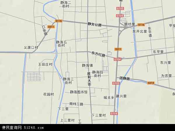 中国天津市静海县静海镇地图(卫星地图)