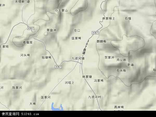 中国湖北省黄冈市罗田县九资河镇地图(卫星地图)