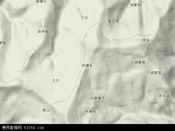 中国甘肃省定西市陇西县柯寨乡地图(卫星地图)