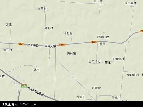 中国河南省平顶山市叶县廉村镇地图(卫星地图)
