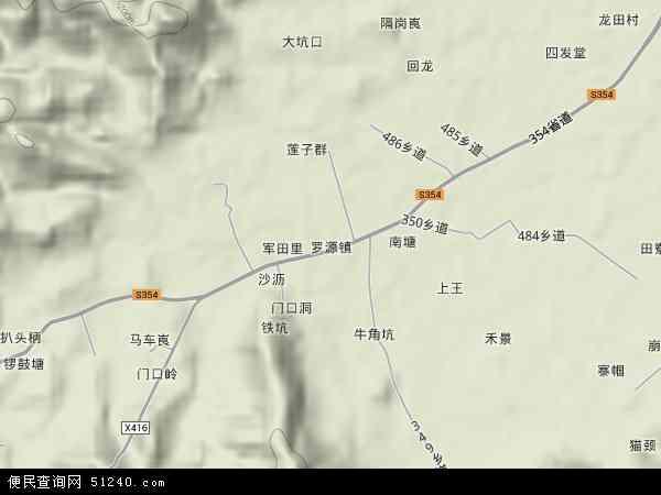 罗源镇地图 - 罗源镇卫星地图