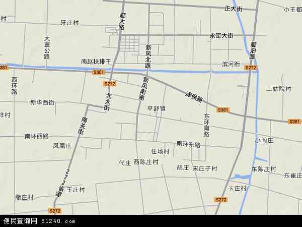 中国河北省廊坊市大城县平舒镇地图(卫星地图)
