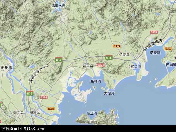 2015饶平县地图高清版