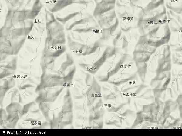 中国甘肃省天水市清水县王河乡地图(卫星地图)