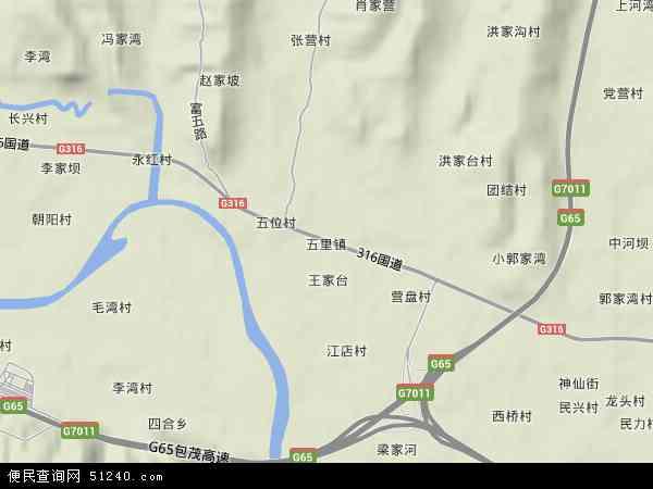中国 陕西省 安康市 汉滨区 五里镇  本站收录有:2018五里镇卫星地图