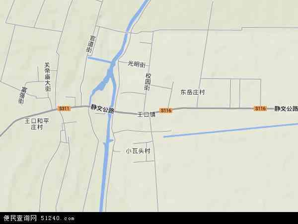 中国天津市静海县王口镇地图(卫星地图)